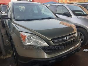 Honda CR-V 2008 Green | Cars for sale in Lagos State, Ifako-Ijaiye