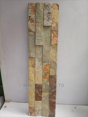 Hp 07 Brown Natural Wall Stone   Building Materials for sale in Lagos State, Orile