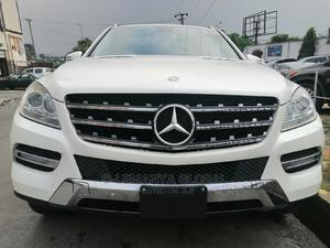 Mercedes-Benz M Class 2014 White | Cars for sale in Rivers State, Port-Harcourt