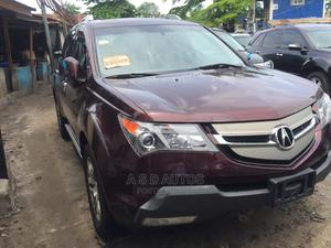 Acura MDX 2008 SUV 4dr AWD (3.7 6cyl 5A) Purple | Cars for sale in Lagos State, Amuwo-Odofin