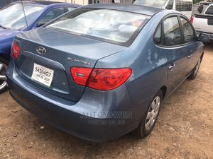 Hyundai Elantra 2007 1.6 GLS Blue   Cars for sale in Lagos State, Ikeja