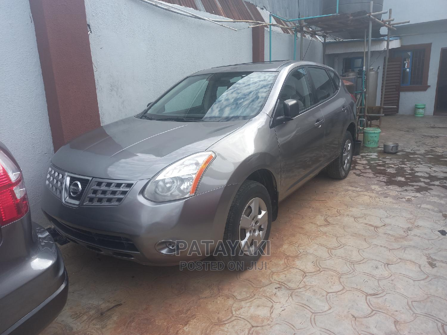 Archive: Nissan Rogue 2007 Gray