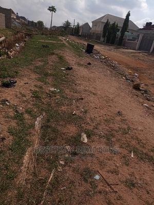 1.6hectares First Plot Garden Land in Idu Industrial   Land & Plots For Sale for sale in Abuja (FCT) State, Idu Industrial