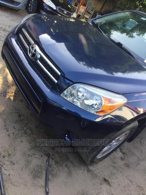Toyota RAV4 2007 2.2 D-4d GX Blue | Cars for sale in Lagos State, Amuwo-Odofin