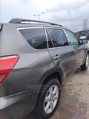 Toyota RAV4 2008 Brown | Cars for sale in Lagos State, Ajah