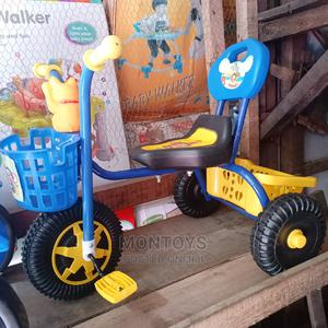Tricycle for Kid | Toys for sale in Lagos State, Lagos Island (Eko)