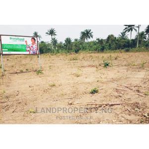 Dry Lands at Primehood Estate Ibadan | Land & Plots For Sale for sale in Oyo State, Ibadan