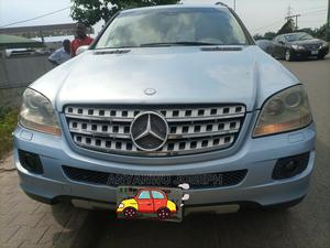 Mercedes-Benz M Class 2008 ML 350 4Matic Blue | Cars for sale in Rivers State, Port-Harcourt