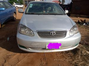 Toyota Corolla 2007 Silver | Cars for sale in Lagos State, Lekki