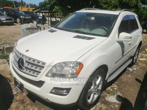 Mercedes-Benz M Class 2011 ML 350 4Matic Pink   Cars for sale in Lagos State, Apapa