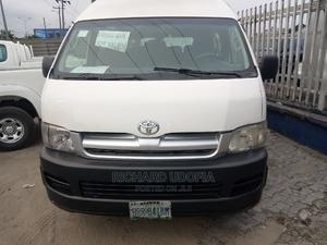 Hummer 3 Bus DIESEL Engine | Buses & Microbuses for sale in Rivers State, Port-Harcourt