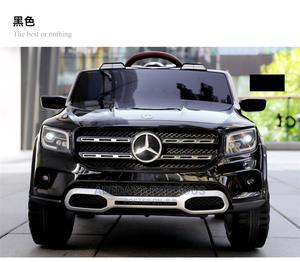 Automatic Car Toys, Car Toys, Kids Car, Electric Toy Car, | Toys for sale in Oyo State, Ibadan