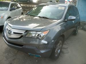 Acura MDX 2009 SUV 4dr AWD (3.7 6cyl 5A) Gray | Cars for sale in Lagos State, Apapa