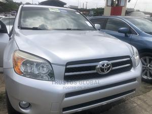 Toyota RAV4 2007 2.0 4x4 Silver   Cars for sale in Lagos State, Apapa