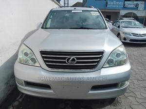 Lexus GX 2009 470 Silver | Cars for sale in Lagos State, Amuwo-Odofin