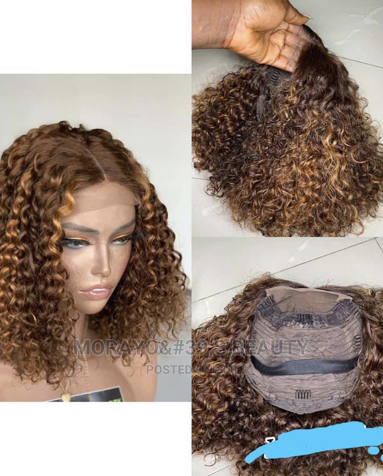 Archive: Brown Kinky Curls