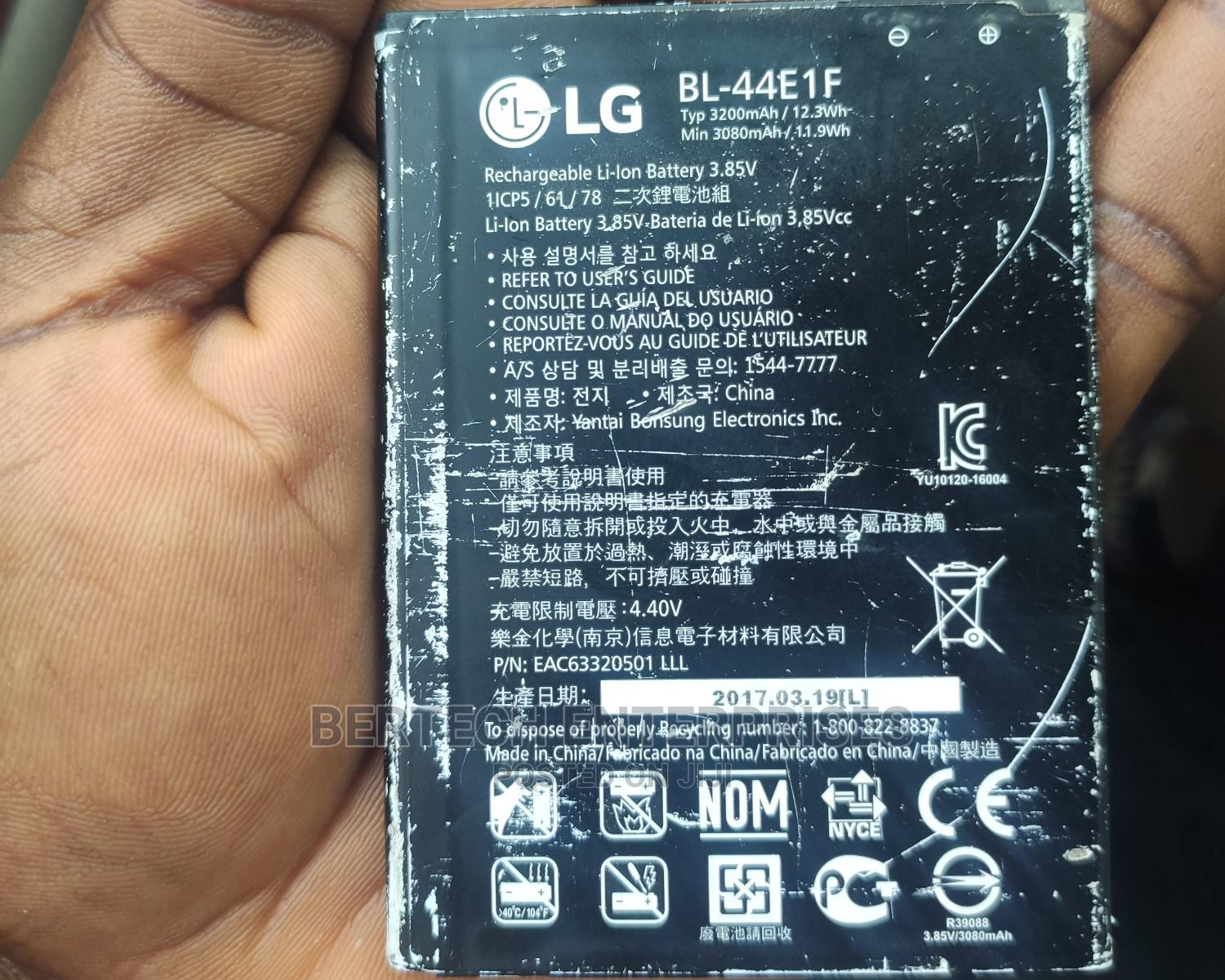 Archive: LG V20 Replacement Battery