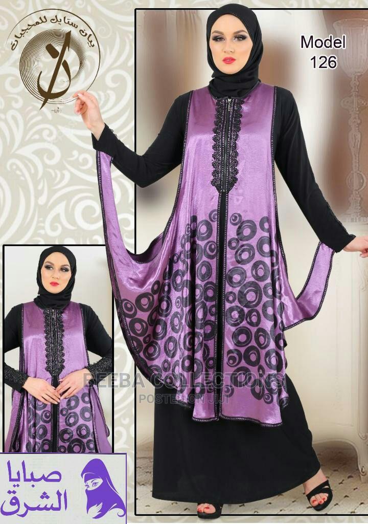Beautiful Egyptian Abaya