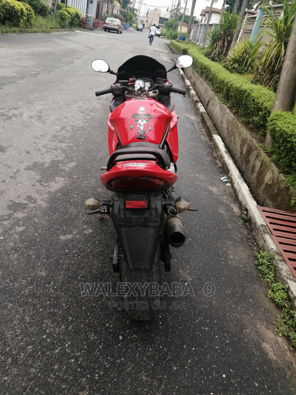 Archive: Suzuki GSXF 2009 Red