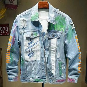 Classic Jeans Jacket   Clothing for sale in Lagos State, Lagos Island (Eko)