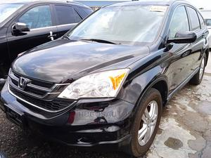Honda CR-V 2012 Black | Cars for sale in Rivers State, Port-Harcourt