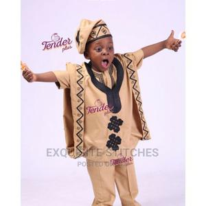 Boys Brown Agbada Native and Cap | Children's Clothing for sale in Lagos State, Ojodu
