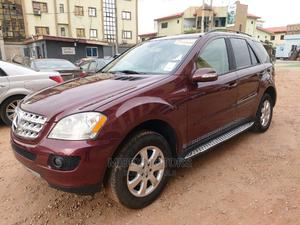 Mercedes-Benz M Class 2006 Red | Cars for sale in Lagos State, Ikeja
