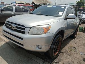 Toyota RAV4 2008 Silver   Cars for sale in Lagos State, Apapa