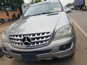 Mercedes-Benz M Class 2007 ML 350 4Matic Gold   Cars for sale in Lagos State, Ikeja