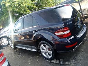 Mercedes-Benz M Class 2010 ML 350 4Matic Blue | Cars for sale in Lagos State, Apapa