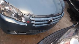 Toyota Avalon 2007 Limited Blue   Cars for sale in Lagos State, Ikeja