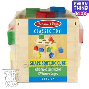 Shape Sorting Cube Classic Toy | Toys for sale in Lagos State, Ikeja