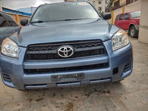 Toyota RAV4 2011 2.5 4x4 Blue | Cars for sale in Lagos State, Shomolu