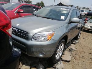 Toyota RAV4 2008 Gray   Cars for sale in Lagos State, Apapa