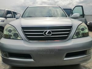 Lexus GX 2008 470 Silver | Cars for sale in Rivers State, Port-Harcourt