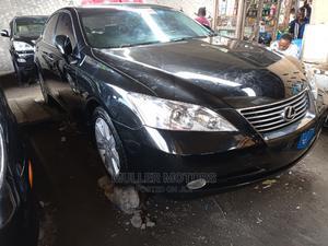 Lexus ES 2007 Black | Cars for sale in Lagos State, Apapa