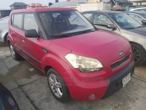 Kia Soul 2010 Automatic Pink   Cars for sale in Bayelsa State, Yenagoa