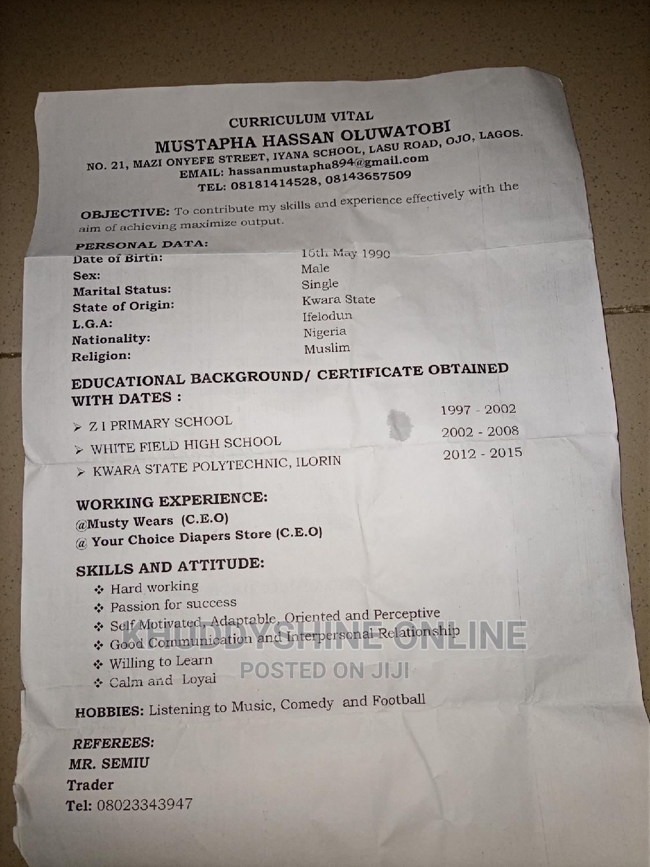 Public Administration CV