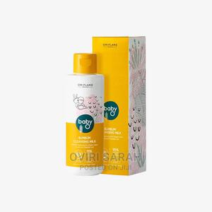 Baby O Bumbum Cleansing Milk | Baby & Child Care for sale in Delta State, Warri