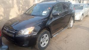 Toyota RAV4 2011 2.5 4x4 Black | Cars for sale in Lagos State, Maryland