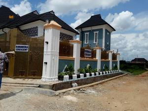 Electric Fence With Solar | Building & Trades Services for sale in Oyo State, Oluyole