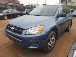 Toyota RAV4 2011 2.5 4x4 Blue | Cars for sale in Lagos State, Egbe Idimu