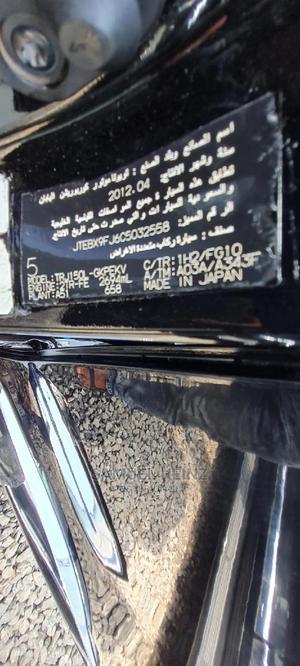 Toyota Land Cruiser Prado 2011 Black | Cars for sale in Abuja (FCT) State, Jabi