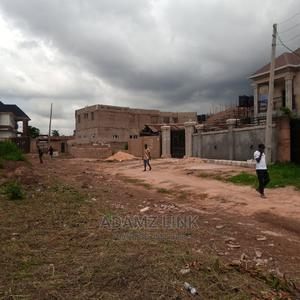 About 5 Plots of Land   Land & Plots For Sale for sale in Enugu State, Enugu