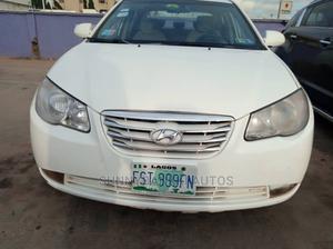 Hyundai Elantra 2007 White | Cars for sale in Lagos State, Ifako-Ijaiye