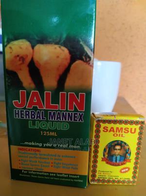 Original Samsu Oil and Jalin Herbal Mannex Liquid   Sexual Wellness for sale in Osun State, Osogbo