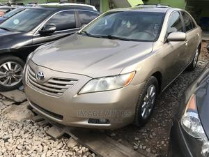 Toyota Camry 2008 Pearl | Cars for sale in Lagos State, Ogba