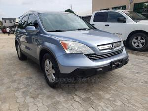 Honda CR-V 2008 Blue | Cars for sale in Lagos State, Ajah