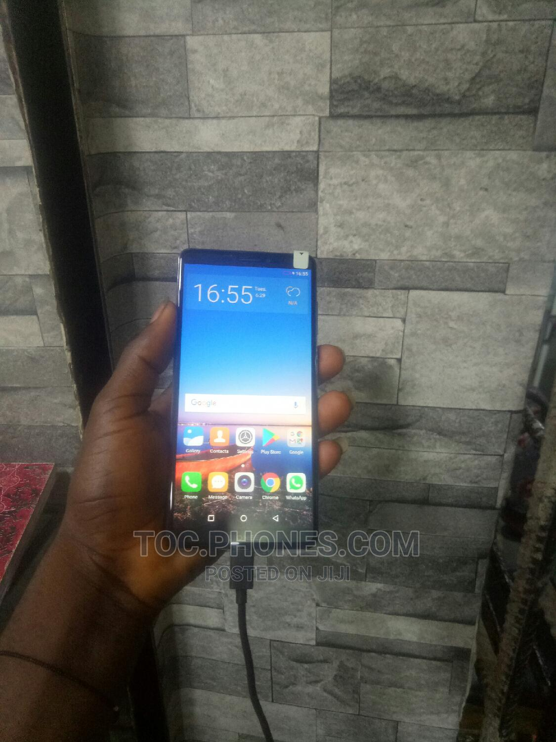 Archive: Gionee M7 Power 64 GB Gold