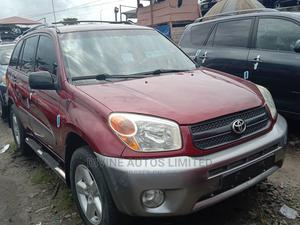 Toyota RAV4 2005 2.0 4x4 Red | Cars for sale in Lagos State, Apapa